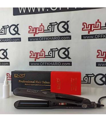 اتو مو بخاردار انزو مدل EN-3996