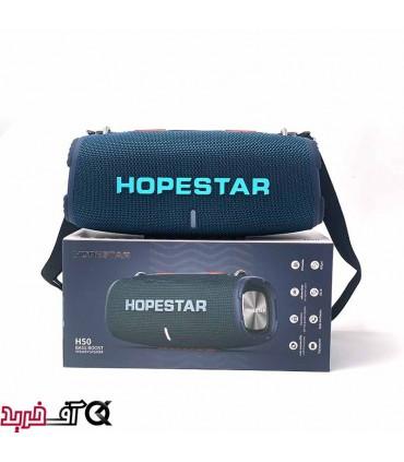 اسپیکر بلوتوثی هوپ استار مدل H50