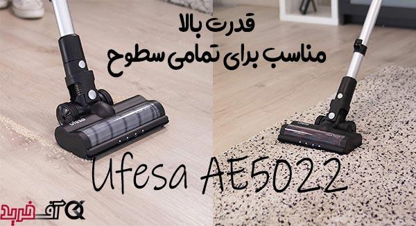 جارو شارژی Ufesa AE5022