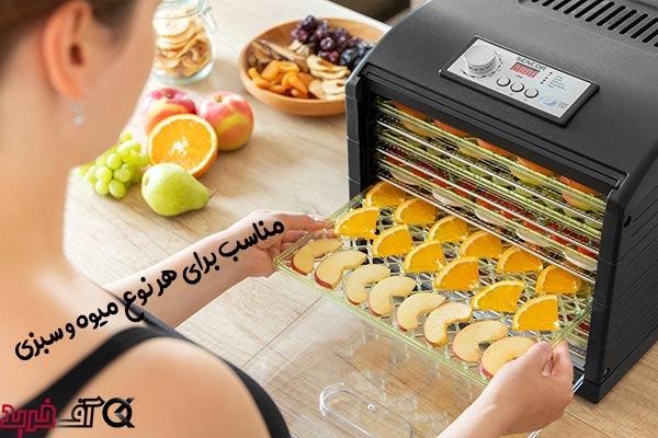 میوه خشک کن صنعتی Sencor SFD 6601BK